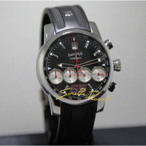 Chrono 4 Grand Taille Capirex Limited Edition