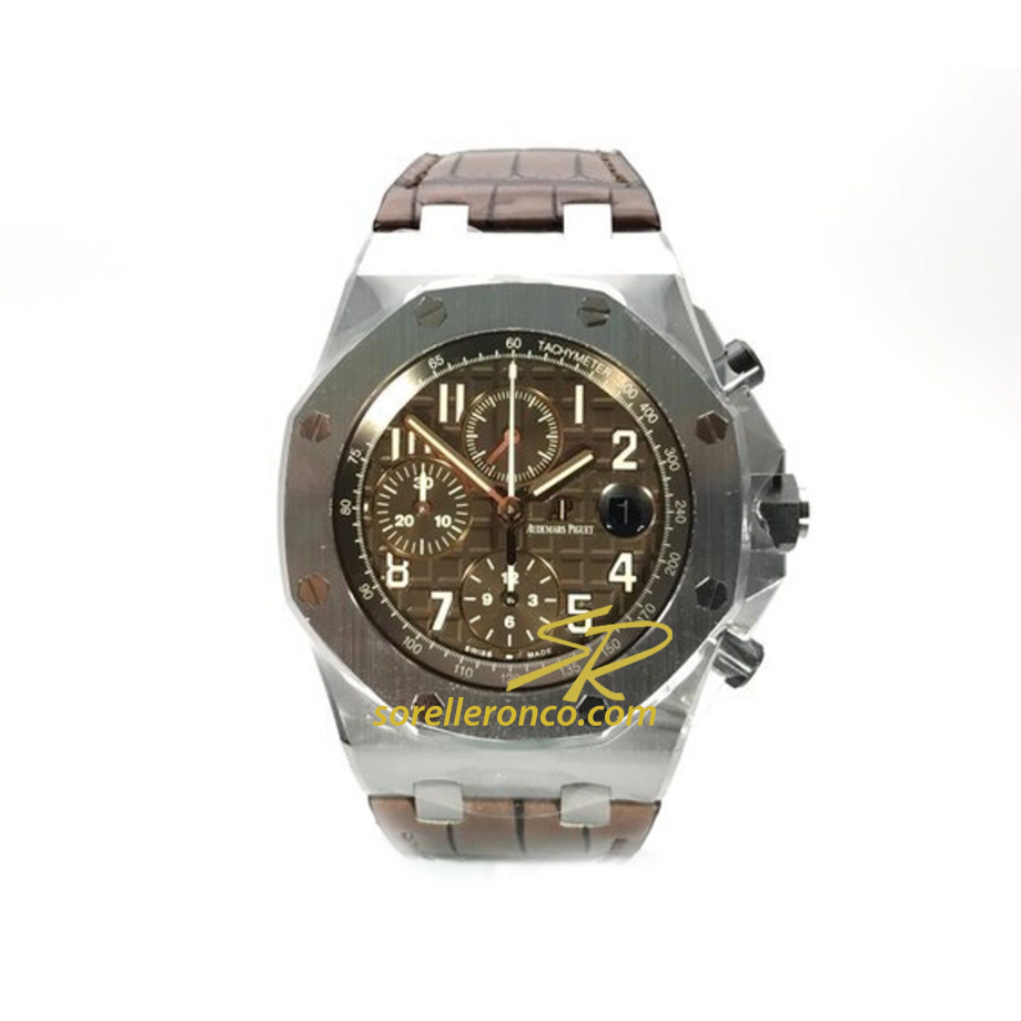 Royal Oak Offshore Chrono Pelle Marrone
